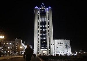 Россия готова оспорить в суде требование ЕС о допуске к трубе Газпрома