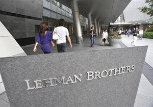 Обрушивший мировые рынки банк-банкрот Lehman Brothers потратит $1,3 млрд на активы в недвижимости