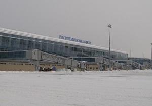 Новый аэровокзал Львова сдан в эксплуатацию