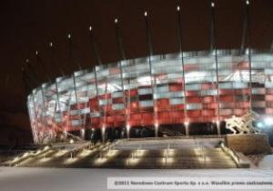 Стадион к Евро-2012 в Варшаве открывать не разрешают