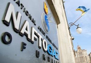 Газпром и Нафтогаз создадут совместное предприятие для освоения шельфа Черного моря