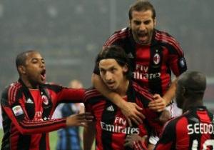 Серия А: Милан разгромил Новару, Интер добыл волевую победу над Лацио