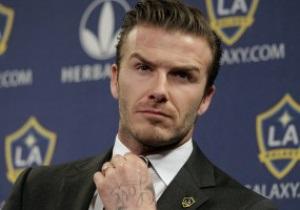 Бекхэм: Мы были слишком счастливы в Лос-Анджелесе
