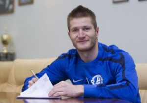 Днепр представил игрока сборной Чехии в качестве первого новобранца