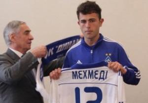 Ребров: Судя по отдаче Мехмеди, Динамо сделало удачное приобретение