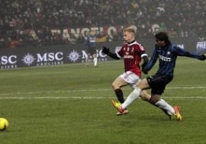 Серия А: Миланское дерби остается за Интером