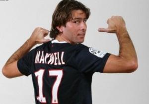 Официально: Максвелл стал игроком Пари Сен-Жермен