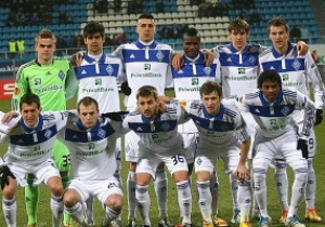 Динамо узнало соперников на турнире в Испании