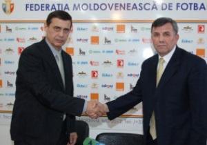 Соперник сборной Украины по отбору на ЧМ-2014 сменил главного тренера