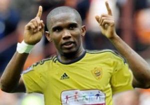 Федерация футбола Камеруна изменила дисквалификацию Это'О
