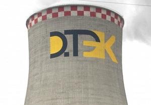 Холдинг Ахметова подал заявки на покупку еще двух энергокомпаний