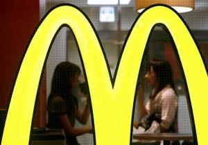 McDonald's выплатит бывшей сотруднице 250 тыс. евро