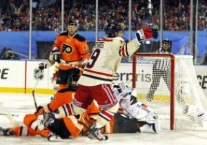 Хоккей NHL: Филадельфия уступает Рейнджерс в матче Winter Classic