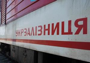 Железнодорожники заявляют о массовом возврате билетов в канун Нового года в столице