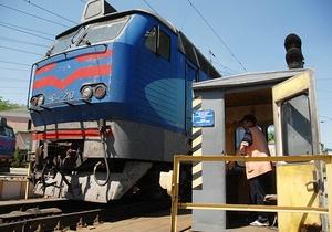 Украина вводит регулярное движение транснациональных контейнерных поездов