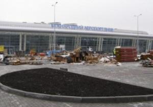 Терминал львовского аэропорта готов к тестовой эксплуатации