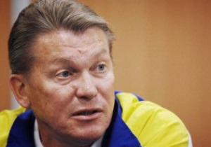 Блохин: К Евро-2012 у нас будет действительно конкурентная сборная