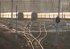Укрзалізниця назначила еще два дополнительных поезда на новогодние праздники