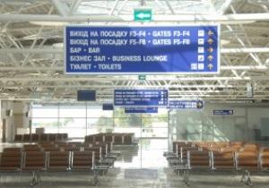 До конца зимы в Украине будет четыре европейских аэропорта - Мининфраструктуры