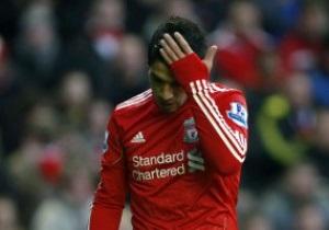 Форварда Ливерпуля дисквалифицировали на восемь матчей за расистские высказывания