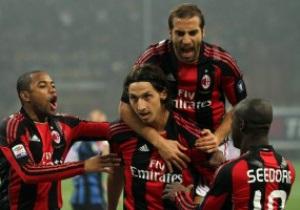 Серия А: Милан уверенно разобрался с Кальяри и вышел на первое место