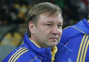 Калитвинцев: Сборная Украины стала на правильный путь