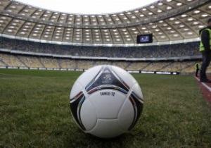 Поле НСК Олимпийский будут сдавать в аренду всем желающим. За 120 тысяч гривен