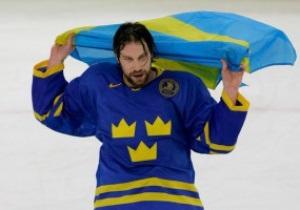 Легенда шведского хоккея признался в сдаче матча на Олимпиаде в Турине