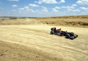 Строительство трассы Формулы-1 в Киевской области перенесено на неопределенный срок