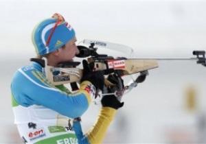 Хохфильцен: Бирнбахер опередил Бьорндалена на 0,2 секунды, украинцы - за пределами десятки