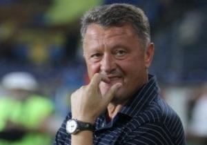 Маркевича насторожили результаты жеребьевки 1/16 финала Лиги Европы