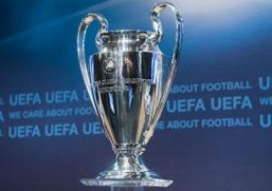 UEFA утвердил расписание матчей 1/8 финала Лиги Чемпионов
