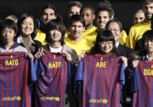 Игроки Барселоны встретились с жителями Фукусимы