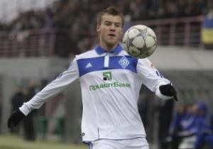 Ярмоленко назван лучшим игроком Премьер-лиги в ноябре