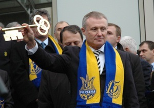 Задайте вопрос президенту Федерации футбола Украины Григорию Суркису