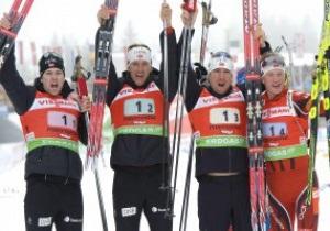 Норвегия выиграла мужскую биатлонную эстафету в Хохфильцене