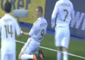 Реал забил самый быстрый гол в истории Эль Классико