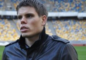 Вукоевич: На Олимпийском для Динамо начнется новая эра