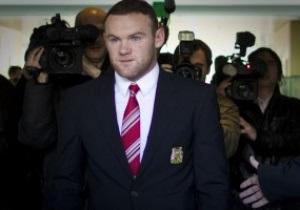 Официально: Руни сыграет против Украины на Евро-2012