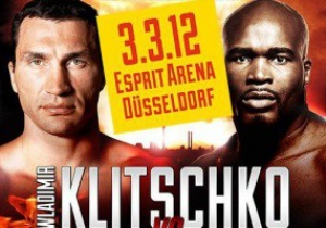 Кличко официально объявил новую дату боя с Мормеком
