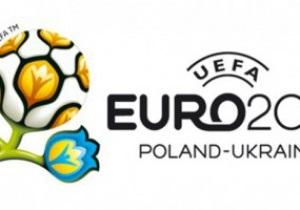 Дело: Как украинцу или россиянину получить польскую визу, чтобы попасть на матчи Евро-2012