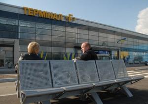 Forbes выяснил, что будет с построенными к Евро-2012 украинскими аэропортами