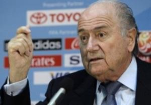 Президент FIFA: Я люблю быть у власти, но исключительно в одиночку