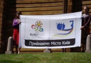 Сборная Швеции намерена разместиться в Киеве