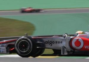 Хэмилтон стал лучшим на второй практике Гран-при Бразилии