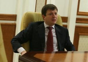 Корреспондент: Последний миллиардер украинской оппозиции собирается перебраться в Лондон