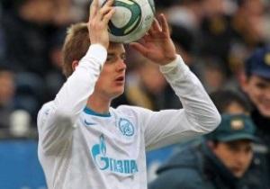 Защитник Зенита: Будем ждать результата игры в Донецке
