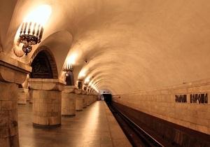 Станция киевского метро попала в список 15 самых красивых в мире