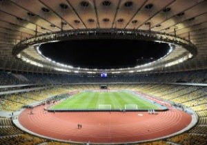 Лубкивский: Мы ожидаем практически 100% заполнение трибун во время Евро-2012