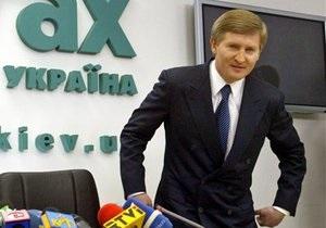 Стала известна компания, которая поборется с ДТЭК Ахметова за госпакет Киевэнерго